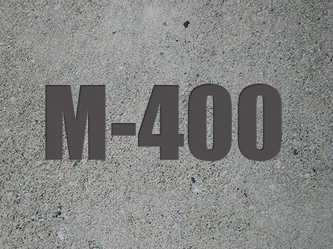 Бетон М-400 В-30