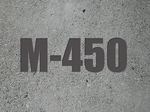 Бетон М-450 В-35