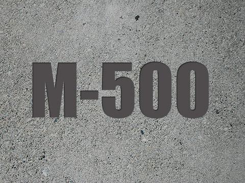 Бетон М-500 В-40