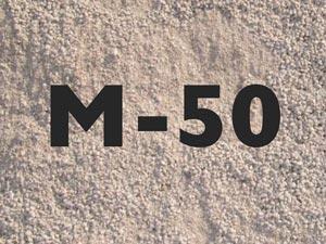 Отсев М-50