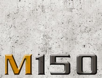 Марка бетона М-15-: свойства, характеристики, применение