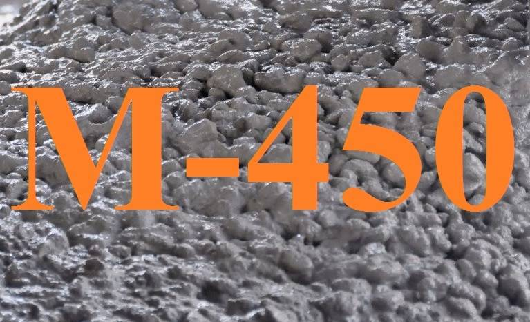 Марка бетона М450