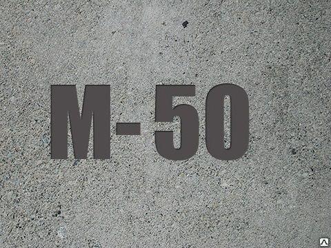 Марка отсева М50