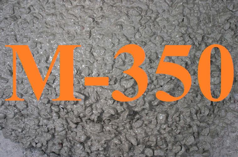 Марка бетона М350