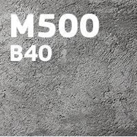 Марка бетона М500