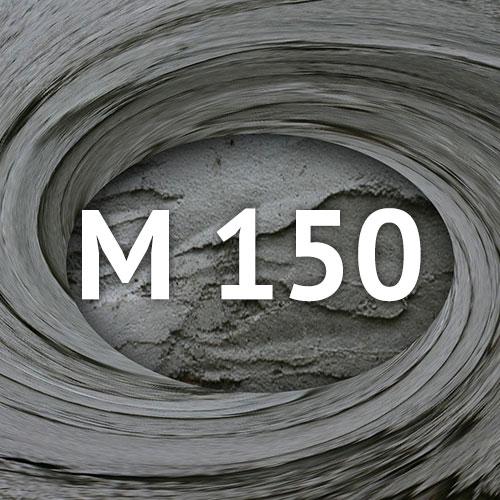 Раствор на песке М-150