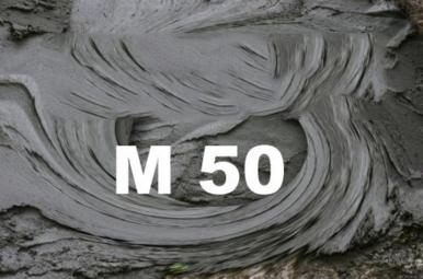 Раствор на песке М-50