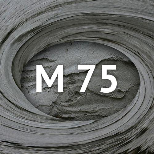 Раствор на песке М-75