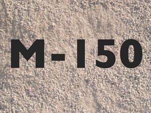 Как применять отсев М-150?