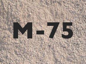 Зачем нужен отсев М-75?