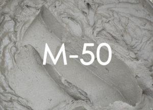 Как использовать раствор на песке М-50