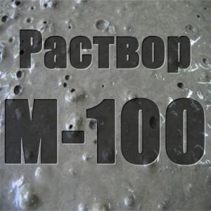 Как использовать раствор на песке М100
