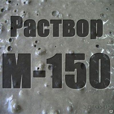 Как использовать раствор на песке М-150