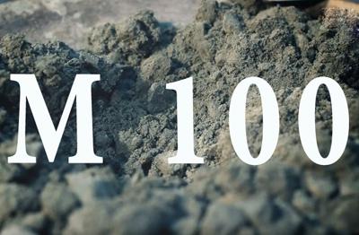 Сфера использования бетона марки М100