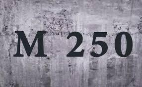 Сфера использования бетона М250